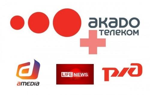 «АКАДО Телеком» представляет новые каналы, которые вошли в состав услуг цифрового ТВ
