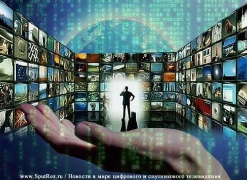 Цифровое ТВ распространяется по всему миру