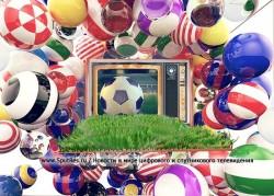 Права на трансляцию футбольных матчей проданы за 5 миллиардов евро