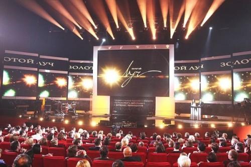 премия «Золотой луч – 2013»