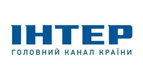 «Интер» является общенациональным каналом