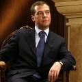 Россия планирует нейтрализовать цифровое неравенство и создать в стране единое информационное пространство