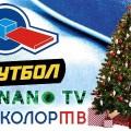 С 01 декабря 2013 г произойдут некоторые изменения в редакции телеканалов