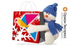Новогодний пакет 2014 от «Континент ТВ»