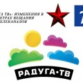 «Радуга ТВ»: изменения в параметрах вещания двух телеканалов