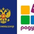 """Роскомнадзор угрожает """"Радуге ТВ"""" уголовным делом"""