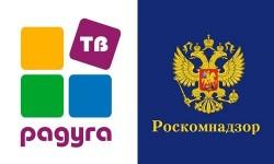 """""""Радуга ТВ"""" опровергает информацию Ростелекома"""