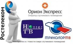 """""""Ростелеком"""" планирует покупку оператора спутникового ТВ"""