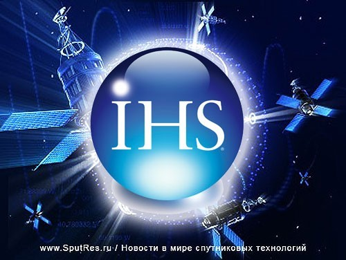 IHS сосчитала спутники
