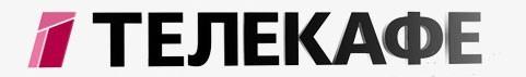 Триколор порадовал своих абонентов новым телеканалом под названием «Телекафе»
