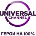 Обновление телеканала Universal Channel