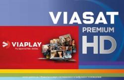 Viasat планирует объединить ТВ-пакет и онлайн-видео