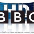 BBC предоставит телезрителям 5 новых каналов в разрешении высокой четкости