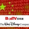 Walt Disney будет официальным дистрибьютором цифрового контента на территории Китая