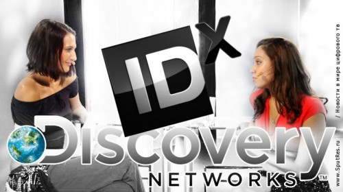 ID Xtra – телеканал развлекательного жанра
