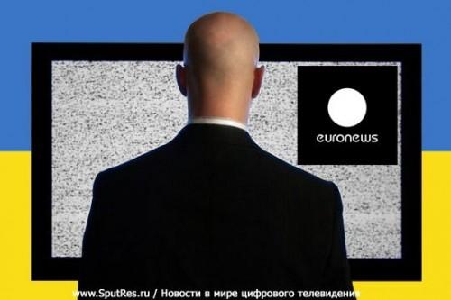 Украина не выделила денежные средства на «Euronews Украина»