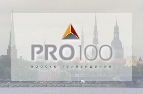 В новом году Латвийским телезрителям будут доступны только два бесплатных телеканала