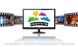 """""""Радуга ТВ"""" вынуждена заняться производством"""