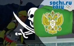 Минкомсвязи хочет противостоять пиратским трансляциям Олимпиады