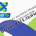 """Xtra TV сообщает об исключении пакета """"Познавательный+"""""""