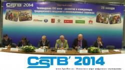 Результаты второго дня выставки CSTB'2014