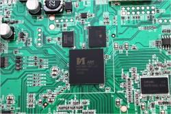 Приставка GS U510 производства GS Group - процессор Mstar MSD 7866