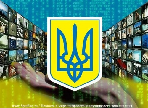 Украина переходит к цифровому вещанию строго по плану