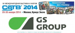 GS Group представит новинки на выставке CSTB'2014