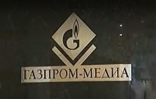 """""""ГазпромМедиа"""" может создать крупнейшую монополию"""