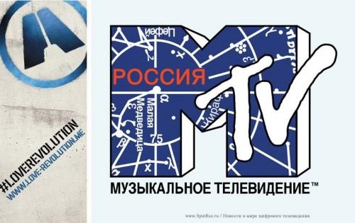 """Телеканал MTV поддержал создателей """"Любовной Революции LoveRevolution"""""""
