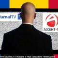 Молдавские телеканалы были отключены из-за контрактных обязательств
