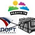 """Телеканал """"Спорт"""" и """"Бойцовский клуб"""" покидают """"Радугу ТВ"""""""