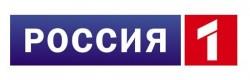 """""""Россия 1"""" телеканал"""