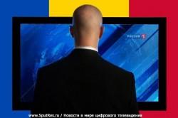 """Вещание телеканала """"Россия 1"""" на территории Молдавии полностью возобновлено"""