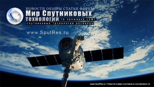Спутниковые новости - незаменимая информация для владельцев спутникового оборудования
