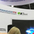 Триколор ТВ: планы на буущее