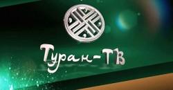 Казахстанские телезрители увидят отечественный канал, посвященный путешествиям