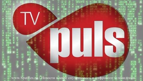 TV Puls будет закодирован