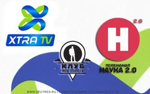 "Замена в составе пакетов телеканалов ""Xtra TV"""