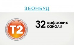 """Украинские телеканалы обеспокоены введением платного пакета от """"Зеонбуда"""""""