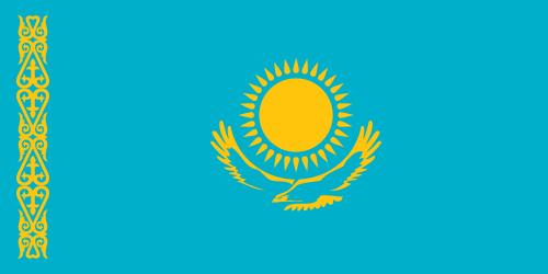 Расписание трасляций для жителей Казахстана
