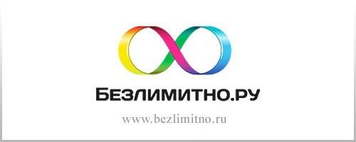 Красивые и золотые номера на Безлимитно.ру