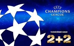 """Телеканал """"2+2"""" продолжит транслировать футбольные матчи"""