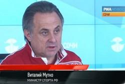 В России может появиться бесплатный спортивный канал