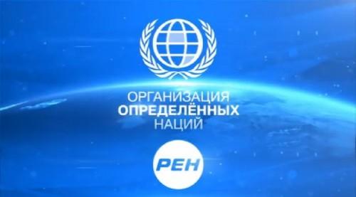 РЕН ТВ покажет телезрителям новое юмористическое шоу