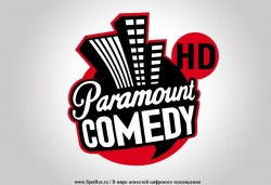 Viacom объявила о запуске Paramount Comedy HD