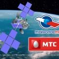 Запустит ли МТС спутниковое вещание?