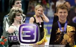 ТВ-3 расскажет обо всех тайнах олимпийских чемпионов