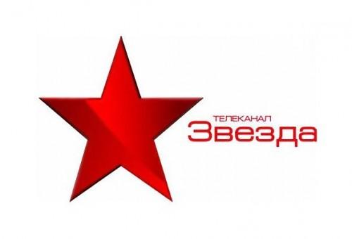 """Телеканал """"Звезда"""" изменил сетку вещания"""