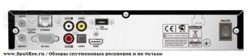 Задняя панель gi s9196 lite